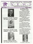 Faculty & Staff News - December 1999-January 2000 by Prairie View A&M University