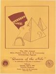 Miss Prairie View A&M Scholarship Pageant April 9, 1988 by Prairie View A&M University