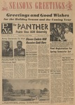 Panther - December 1974 by Prairie View A&M University