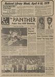 Panther- April 1976 by Prairie View A&M University