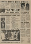 Panther - October 1977- Vol. LII, No. 4 by Prairie View A&M University