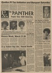 Panther - March 1977- Vol. LI, No. 15 by Prairie View A&M University