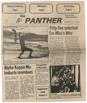 Panther - December 1984 by Prairie View A&M University