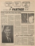Panther - May 1986 by Prairie View A&M University