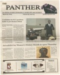 Panther - March 2005 by Prairie View A&M University