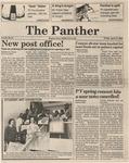 Panther - April 1990 by Prairie View A&M University