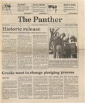 Panther - March 1991 by Prairie View A&M University