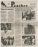 Panther- May 1998 by Prairie View A&M University