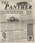 Panther- November 1998 by Prairie View A&M University